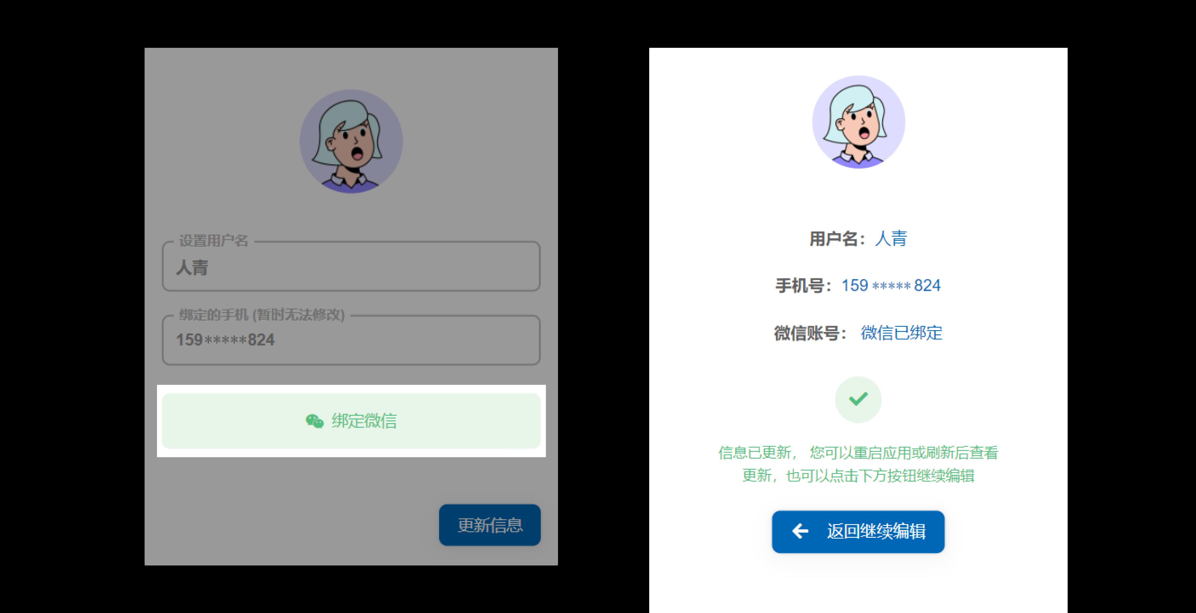 https://oss-images-qyum.oss-cn-zhangjiakou.aliyuncs.com/undefinedwave-doc-5-pic-5.png